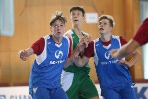 sponzoring, basketbal Pezinok
